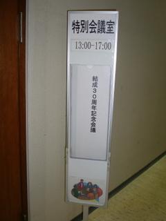 P7110022t.jpg